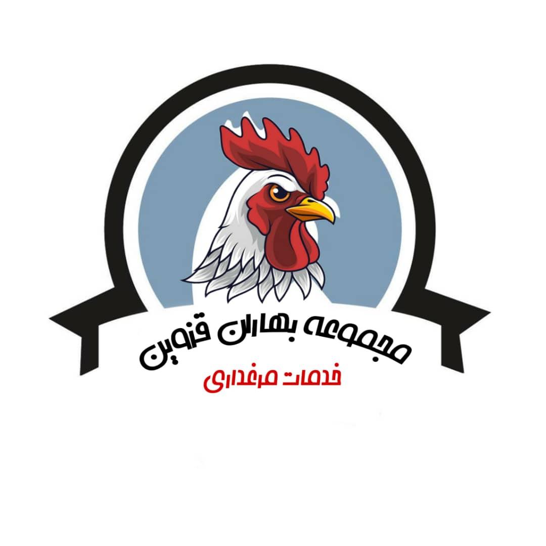 تولید فروش رول بستر  بهاران قزوین