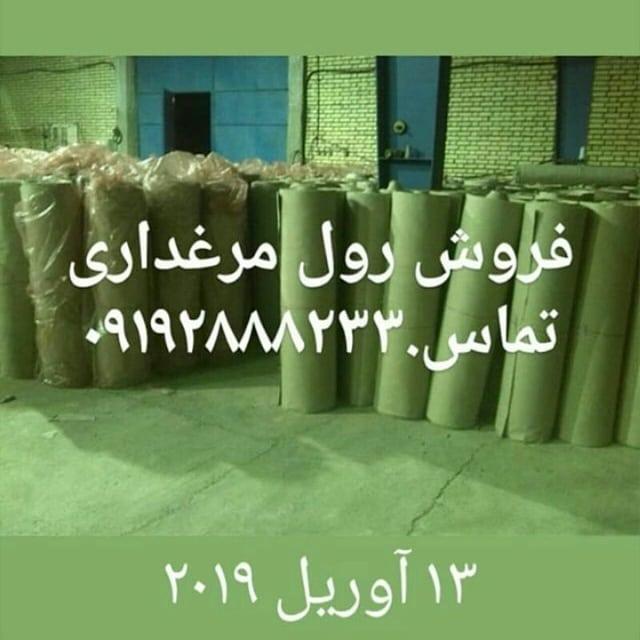 http://baharanghazvin.ir/
